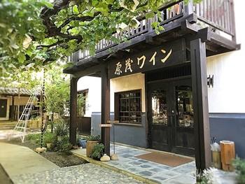 勝沼ICより約20分、ワイナリーの中にあるこちらのカフェ。店先には葡萄棚が広がり外観だけでもインスタ映え間違いなしですね。