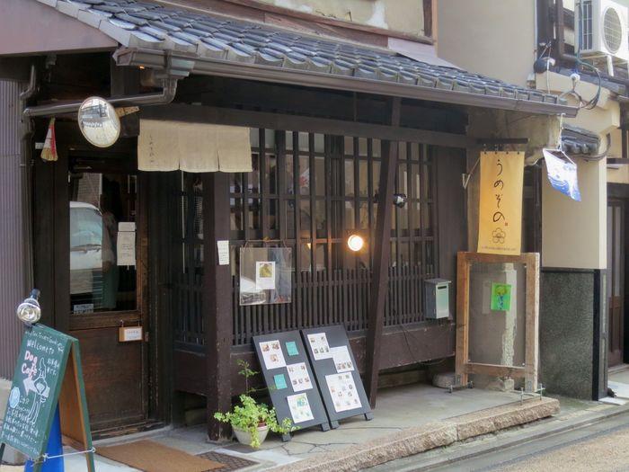四条烏丸からほど近いところにある「うめぞの」。町屋を改装した京都らしい佇まいが人気のお店です。「うめぞの」はここ以外にも三条寺町店や河原町店、清水店、北大路にあるうめぞの茶房と店舗があり、お店によって限定メニューがあるので、それぞれのお店で違ったメニューを楽しんでみるのもいいですね♪