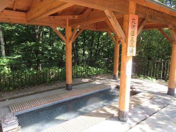 「道の駅 六合」には、無料で入れる足湯があります。道の駅に立ち寄った際にはぜひ利用してみてくださいね。