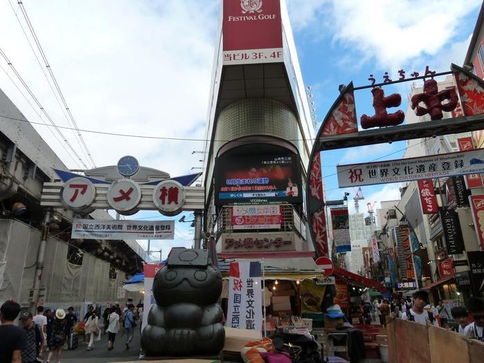 上野方面からアメ横に入ると通りの真ん中に見えるのが「アメ横センタービル」。アメ横発祥の地でもあり、メインシンボルです。