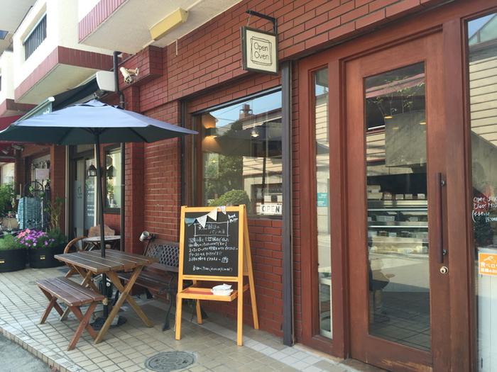 東京に隣接していて、お出かけしやすい市川市。オープンオーブン(Open Oven)はそんなJR市川駅から徒歩5分、元イタリアンシェフとパン好きのご夫婦が営む天然酵母パンのお店です。