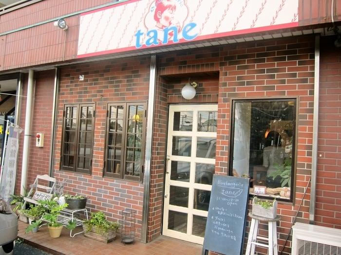 京成電鉄本線で「公津の杜駅」を下車し、徒歩15~20分の場所にある隠れ家的パン屋さんです。天然酵母で毎日焼き上げるこだわりのパンを求めて、遠くから通うファンも多いお店です。