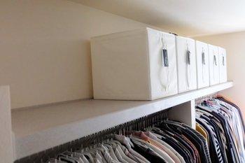 シーズンオフの服や冠婚葬祭グッズなど、出番が少ないものは棚上などへ収納する方も多いですよね。その際は、収納ボックスを活用すると、たくさんしまえる上に、取り出すのもラクになります。この時も同じ収納ボックスで揃えるのがポイントです。