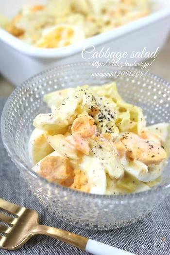 たまごとマヨネーズを加えたサラダは、クリーミーなお味がたまりません!ヨーグルトや酢、粒マスタードでメリハリをきかせ、お弁当にも◎。