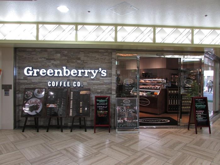 「グリーンベリーズ コーヒー 三宮駅前店」は三宮駅と直結していて、アクセスのよさはピカイチ!観光の行き帰りに寄るのにもいいですね。海外を思わせるような外観も素敵です。