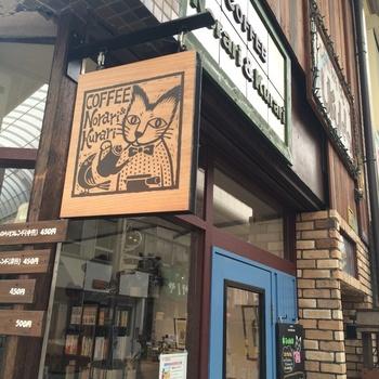阪神西元町から徒歩3分にあるのは、猫の看板と青いドアが目印の「ノラリ&クラリ」です。レトロな雰囲気が漂う店内では、音楽ライブなどイベントが行われることも。