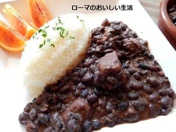 フェジョアーダは、ブラジルのおふくろの味。豆と豚肉・牛肉などの煮込み料理です。黒いいんげん豆を使いますが、日本では黒豆で代用するのがおすすめ。時間がなければ、黒豆の缶詰やドライパックを使うのも便利です。