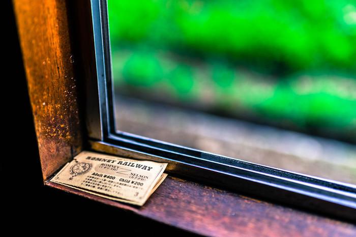 ノーベル賞作家として、知らない人はいない川端康成の『掌の小説』という短編集に収録されている『有難う』。  登場人物は、「有難うさん」と呼ばれる評判の良いバスの運転手と、そのバスに偶然乗ることになった、売られていく娘とその母親。