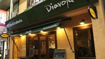 さいたま市内で創業20年を迎える老舗イタリアンの姉妹店、「ディアボラ 大宮店」。地産地消を掲げて、さいたま市産ヨーロッパ野菜を使った料理を提供するなど、発想やホスピタリティの面でもユニークで好感が持てます。本格イタリアンが気楽な雰囲気でお手頃価格で食べられるというのはかなり魅力的。いつも多くの地元客で賑わう人気店です。