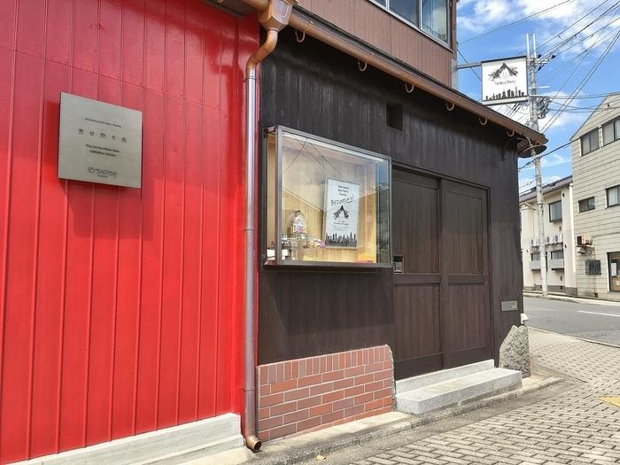 1998年にニューヨークに誕生した人気のブラウニー専門店が2016年に予約専門のお店として北山に「京都受け取り所」がオープン。そして2018年リニューアルオープンして、その場で購入できるようになりました。