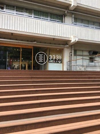 """校庭から階段をのぼった先にある「COPAINS de 3331(コパン ドゥ 3331)」は、コッペパンのお店。プロデュースは、""""世界のシェフ1,000人""""に選ばれた奥田政行シェフ、コーヒーの監修は、神田錦町「GLITCH COFFEE & ROASTERS」のオーナーバリスタ鈴木清和さんというこだわりのカフェです。"""
