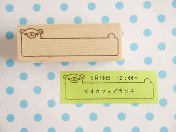 最近では、シンプルな付箋にハンコやスタンプを押すだけで、たちまちほっこり可愛いデザイン付箋として使うことができるこんなアイテムも人気です。  そんな便利な付箋の活用方法やアイディアをご紹介します!