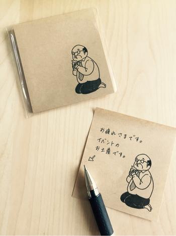 カードを使うまでもないような、ちょっとしたお土産やプレゼントを渡す時に。ちょっぴりユニークなデザインの付箋に一言添えてあるだけで、心がホッコリ和みます。