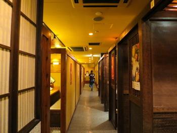 昭和38年創業の『風来坊』。手羽先唐揚げの発祥の店として知られています。