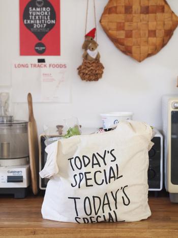 どうしても毎日、新鮮なモノを買いたいということであれば、ネットスーパーなどで宅配してもらうようにしましょう。スーパーへの往復の時間が減るだけでも、一日の時間の使い方に余裕が生まれます。