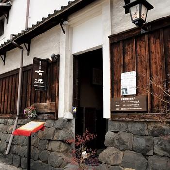 趣のある雰囲気が素敵な、和風創作料理のお店『四季の蔵 右近』。