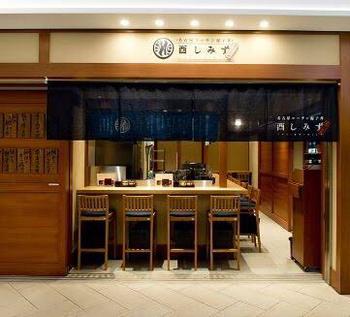 一人でふらりと立ち寄りやすい名古屋コーチンの親子丼がいただける『酉しみず』。