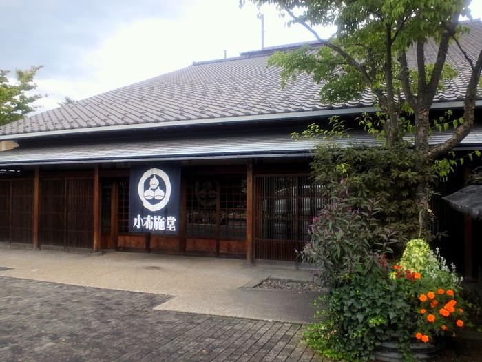 SNSなどで話題の「栗の点心 朱雀」がいただける「小布施堂」は、長野県小布施町にある栗菓子の老舗です。広い敷地内に、栗菓子の購入や食事ができる「小布施堂本店」の他、「蔵部」「傘風楼」「えんとつ」といったレストランやカフェ、宿泊できる「枡一客殿」があります。