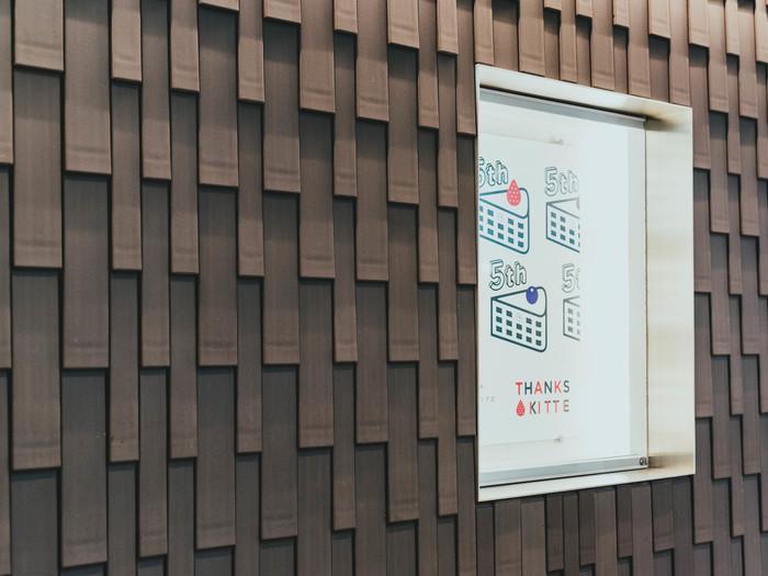 2階の壁は瓦を使用。館内の内装環境デザインは隈研吾氏によるもので、3階より上もそれぞれこだわりの素材、こだわりのデザインで作られています。