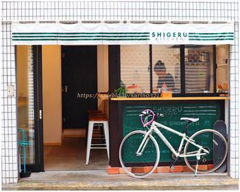 浅草橋の駅から5分ほど歩いたところにある「SHIGERU KITCHEN(シゲル キッチン)」は、浅草橋エリアでもっとも注目されている人気のサンドイッチ屋さんです。