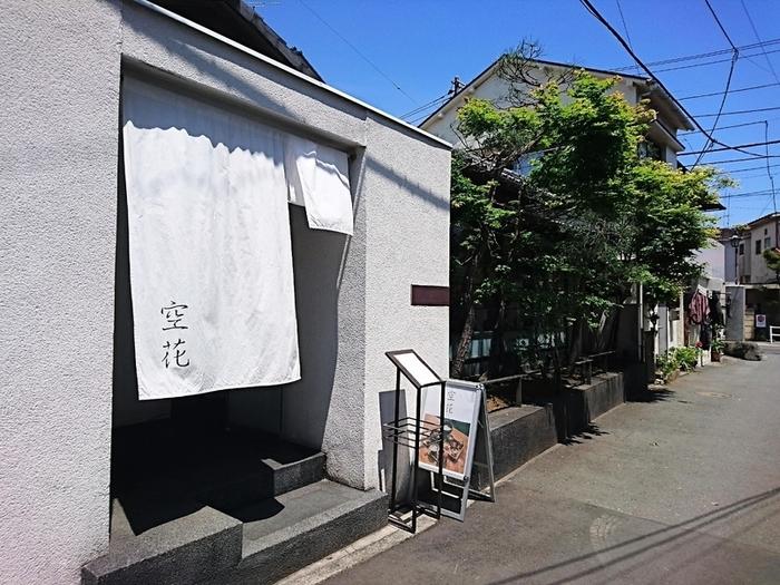 長谷駅から大仏方面に4分ほど歩いたところにある和食店「空花(ソラハナ)」。女性料理長ならではの感性が光る、四季折々の旬の食材を使った本格和食がいただけます。