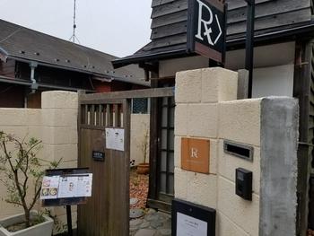 """""""R""""の看板が目印の「cafe recette 鎌倉(カフェ ルセット)」は、日本初のパンスイーツ専門店です。長谷駅から住宅街を通っても、海沿いの道を通っても5分ほどで到着します。"""