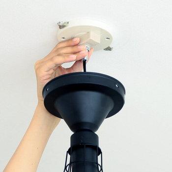 取り付けはとっても簡単!天井にプラグを接続→シーリングカバーを取り付ける→シェードを取り付け、ネジで固定するだけ。これなら、賃貸でも手軽にお洒落に照明を楽しむことが出来ますね♪