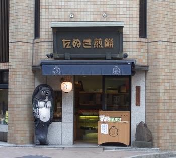 麻布十番でお土産を買うときは「たぬき煎餅」がおすすめです。こちらは宮内省の御用達としても有名だった名店。麻布十番駅の7番出口から歩いて1分なので、帰る直前に立ち寄って購入できるのもポイントです。