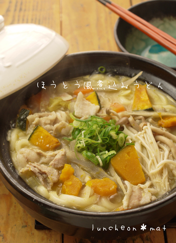 秋冬が旬の野菜をたっぷり使った、ほうとう風の煮込みうどんレシピです。味付けは出汁と味噌だけの、ほっこりできる優しいお味。身体がぽかぽか温まりますよ。