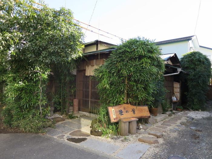 北鎌倉の駅を出て3分ほど歩いたところにある「笹の葉」は、小民家風の建物と笹が目印。こちらでは、寺院が多い北鎌倉らしい精進料理のランチがいただけます。
