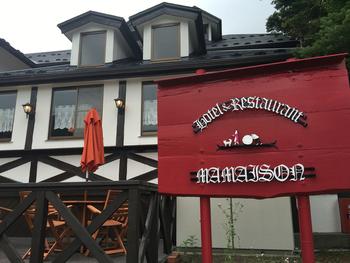 西湖のほとりにある小さなホテルにあるレストラン「マ・メゾン」。外観も可愛らしくて女子旅にもピッタリです。