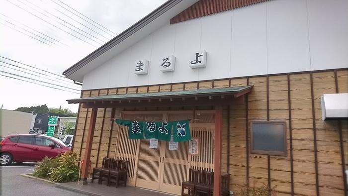 安房鴨川駅から約2kmの距離にあるこちらのお店は地元では有名なお店。海の幸に舌鼓を打ちたい観光客も多く訪れています。