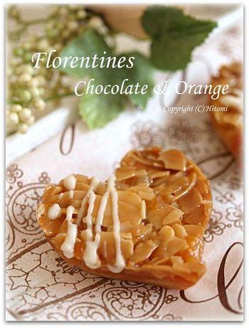 こちらのレシピは、オレンジピールとチョコレートを合わせたちょっと大人向きのフロランタン。チョコレートとオレンジ風味、そしてキャラメルの組み合わせって本当にぴったり!普通のフロランタンよりもお菓子作り上級者に見えるから、相手のハートだって掴めるかもしれないですよ♪