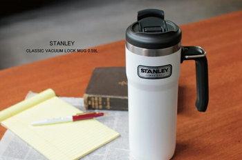 耐久性と保温、保冷効果に優れた「STANLEY(スタンレー)」の真空断熱マグ。作りがしっかりとした頑丈なアウトドアマグは、おうちでの持ち運びポットとして、お茶やお水を入れて身近に置いておくのにもおすすめです。