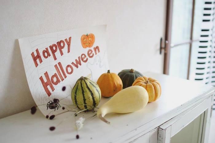ハロウィンのはじまりや、世界のハロウィンのお菓子・料理をご紹介しましたが、日本の私たちには少しなじみにくいものもありますよね。日本でも、秋は実りの季節。おいしいものを食べたり、飾りつけを楽しんだりして、自分らしいハロウィンを過ごしてみませんか♪ ここからは、キナリノで見つけたハロウィンのおすすめ記事をご紹介します。