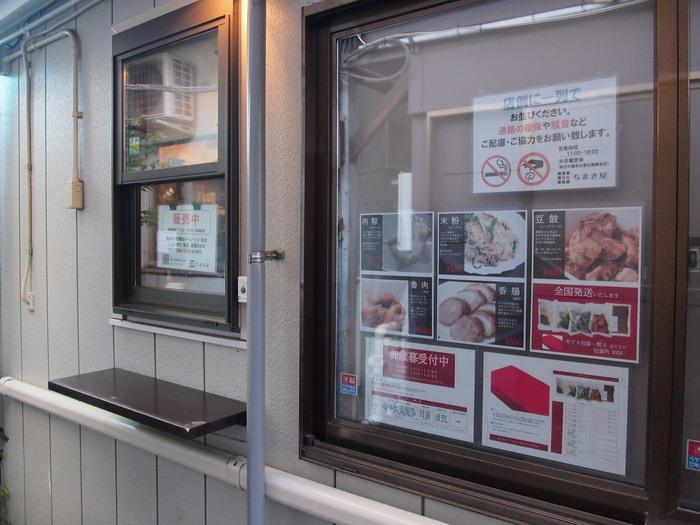 上海通りからさらに横の路地へ入ったところにお店を構える「ちまき屋」です。行列ができるほどの人気店で、お昼には売り切れる日も多いので、早めに課に行くのをおすすめします。また、土日は予約分の受け取りのみとなり、店頭販売はありませんので、ご注意ください。