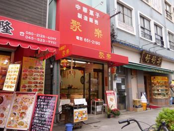 長安道沿いにある「聚楽」では、中国のカステラである「馬拉米羔(マーライコ)」を購入できます。人気のお菓子で、お土産にもぴったりです。カット売りだけでなく、まるごと購入できるのも魅力的です。