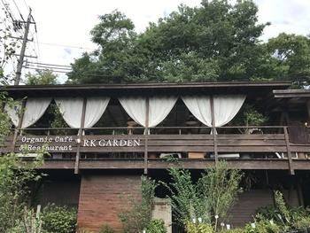 軽井沢駅より日本ロマンチック街道を信濃追分方面に下ったフラワーフィールドガーデンズ内にある、緑いっぱい自然あふれる隠れ家的レストランが「RK GARDEN」です。