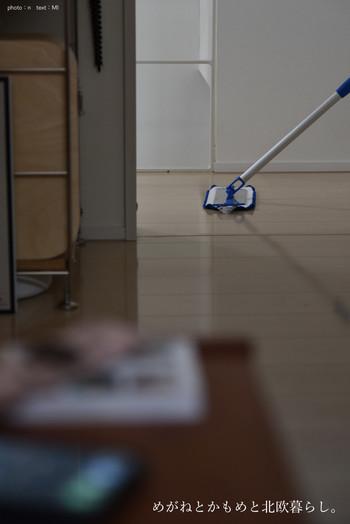 床も壁も天井も…!?【MQ-Duotex プレミアムモップ】で部屋の掃除が好きになる
