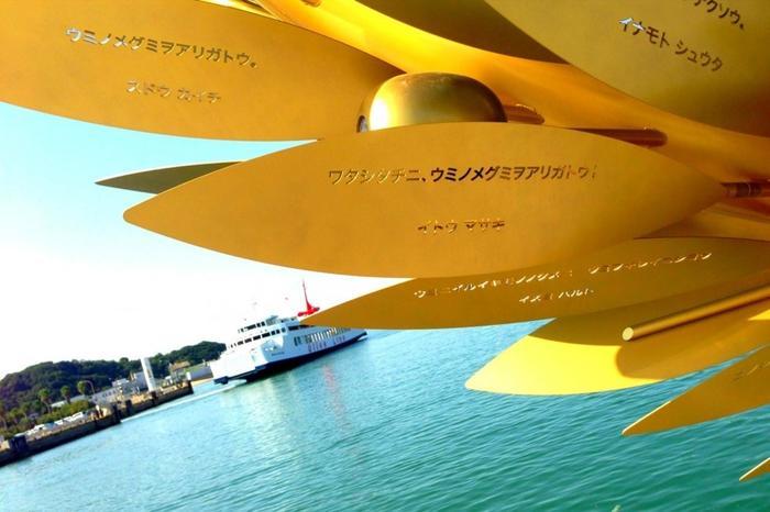 オブジェの葉、1枚1枚に子供達の未来へのメッセージが刻まれています。金色に光り輝く輪の中からは海や空が眺められますよ。