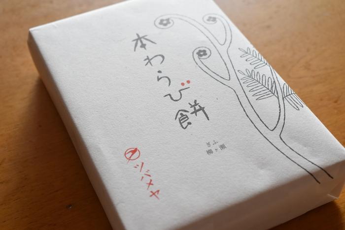 ツバメヤ名物、本わらび餅。シンプルでモダンなパッケージがおしゃれですね。