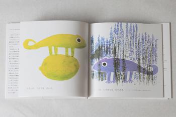 カラフルな色彩や可愛いイラスト、大人の心にも響くストーリー展開。様々な魅力が詰まった「じぶんだけの いろ」は、幅広い世代から愛されている名作絵本です。小さいお子さんはもちろん、お友達やご家族への贈り物にもおすすめですよ。