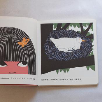 女の子・鳥・お姫様・ねずみ…次々に登場する可愛い版画のイラスト。ただ眺めているだけで楽しい気持ちになれる絵本は、小さいお子さんへのギフトはもちろん、アート好きなお友達へのプレゼントにもぜひおすすめですよ。