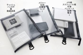 こちらも100円ショップのメッシュケース。フックつきなので、掛ける収納や壁面収納に最適。  いろいろなメーカーから多彩なスライダーケースやジッパーケースが出ているので、今後も目が離せませんね。 ぜひ、お家の中の小物収納に取り入れてみてくださいね。