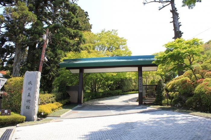 箱根湯本駅からバスに乗り、元箱根港にある「成川美術館」です。富士山や芦ノ湖が一望できる絶景は、訪れる価値あり!
