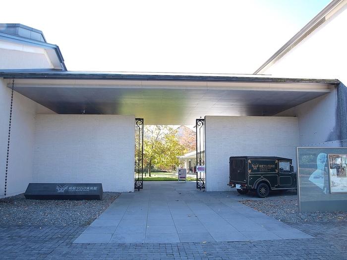 小田原駅から「湖尻・桃源台」行のバスで約45分、仙石原案内所前から徒歩約1分の場所にある「箱根ラリック美術館」。豊かな緑と静かな空間に癒されます。