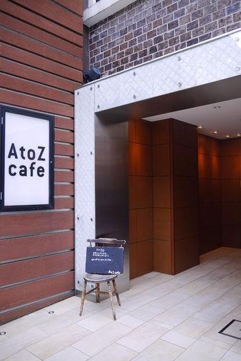 表参道駅より徒歩約5分。ポップアート作家の奈良美智さんがプロデュースした「A to Z cafe(エートゥゼットカフェ)」。ビルの5階にある隠れ家的存在のオシャレなカフェです。
