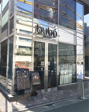 表参道駅より徒歩約3分。スペイン・バルセロナに本店をおくショコラティエ、「bubo BARCELONA (ブボバロセロナ) 表参道店」。2017年2月に表参道に初上陸しました。 2階にカフェも併設されており、ゆっくり美味しいスイーツを堪能することが出来ます。