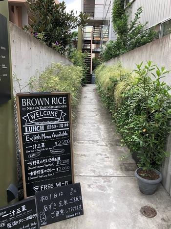 表参道駅より徒歩約1分。イギリスオーガニックコスメブランド「ニールズヤードレメディーズ」が運営する、自然派ランチが食べられるカフェ「BROWN RICE(ブラウンライス)」。身体に優しい定食を食べたいときにおすすめのカフェです。