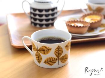 秋冬に似合う、おしゃれで落ち着いたテーブルにするには、北欧スタイルが参考になりますね。ティータイムには、こんなイエロー・リーブスのカップはいかが?スウェーデンのインテリアブランド「House of Rym(ハウス・オブ・リュム)」のものです。